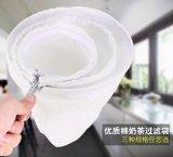200目棉纱奶茶过滤袋尼龙奶茶过滤袋 圆底牛奶过滤袋