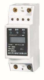 單相導軌式電能表2P軌道卡規安裝帶RS485通訊接口液晶顯示特惠