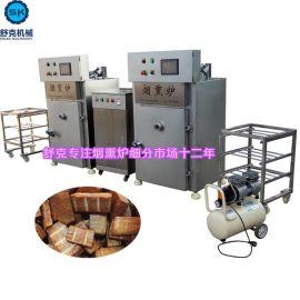 小型全自动熏豆干烟熏炉30L型自动控温电加热环保节能可定制包邮
