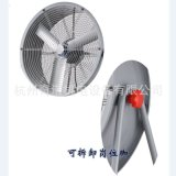 供应FA-5型耐高温吹风降温铝叶轴流扬谷电风扇