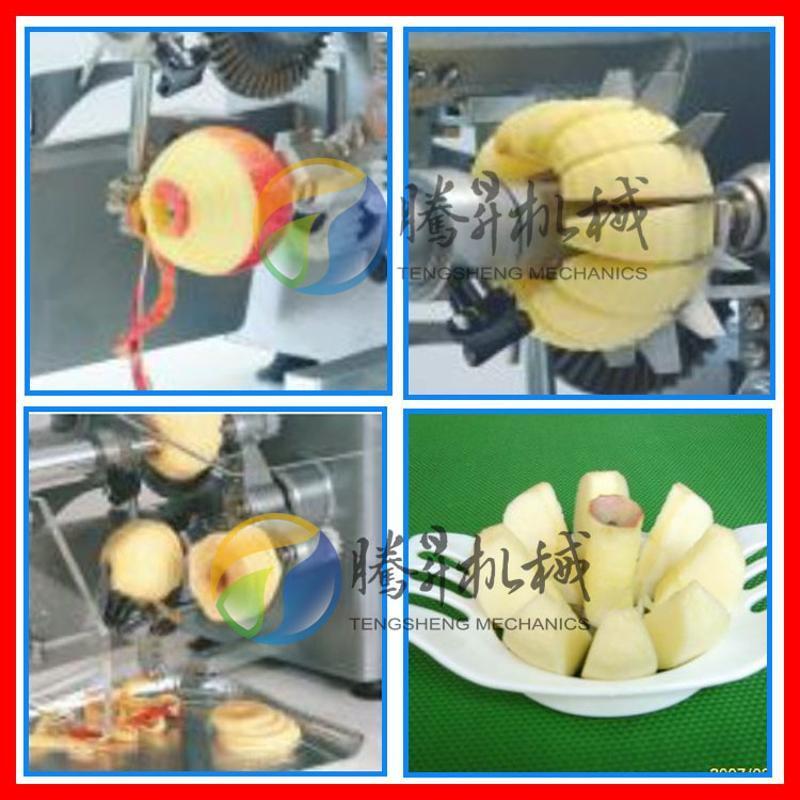 苹果梨去皮分瓣机 苹果去皮去核机 削皮厚度可调