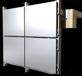 冲孔铝单板氟碳铝单板幕墙规格厂家定制铝单板
