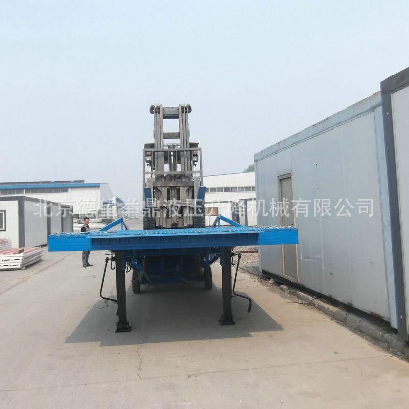 移动式登车桥 集装箱卸货台  装卸货 液压登车桥 登车桥 叉车过桥