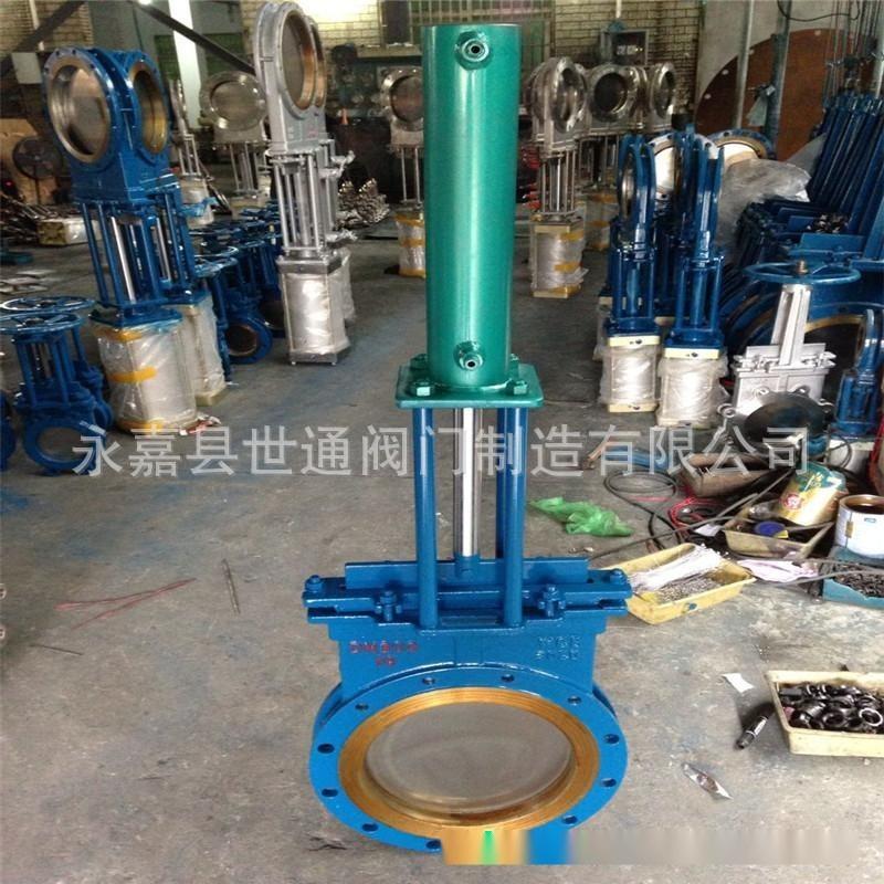 液動刀型閘閥 液動插板閥 甌北生產