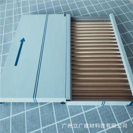 隔音幕牆裝飾材料廣州鋁單板廠家加工定制勾搭鋁單板