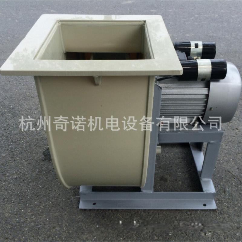 供应PP4-72-3.6A型氧化厂通风专用PP塑料防腐离心风机
