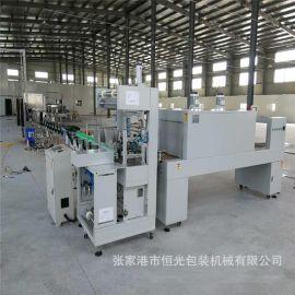 现货直销袖口式热收缩包装机  恒光包装制造厂