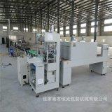 現貨直銷袖口式熱收縮包裝機  恆光包裝製造廠