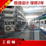 空調扇流水線/空調扇裝配線