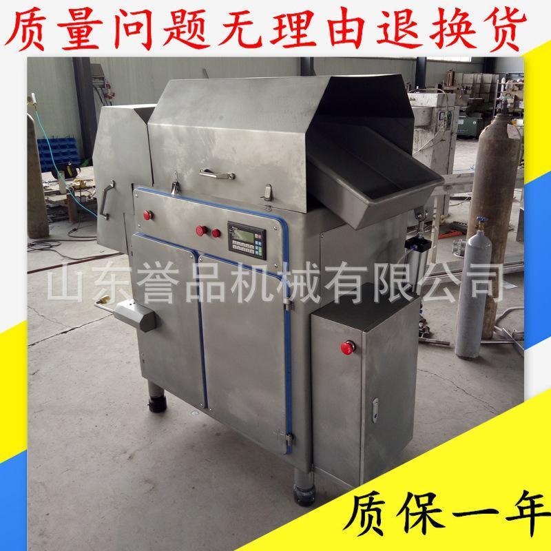 凍肉盤快速破碎機 凍肉盤切塊機廠家定製包郵不鏽鋼電腦版控制