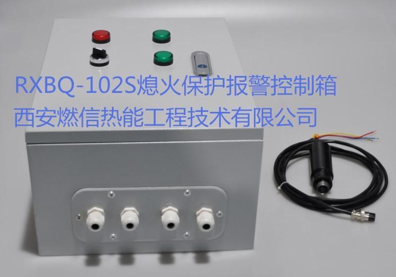 供应烤包器熄火联控装置 熄火保护报 控制装置 含检测电缆