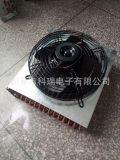 新乡科瑞电子冷干机蒸发器新乡科瑞电子冷干机冷凝器