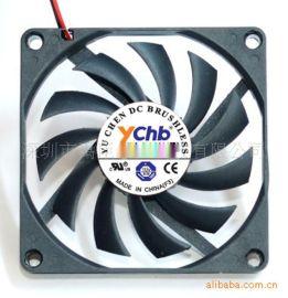 12V,24V移动硬盘DC静音散热风扇