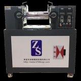 小型開煉機 研究院雙輥機 生產型煉膠機