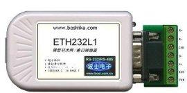 ETH232L1 微型以太网转串口转换器(RS232/RS485/RS422)