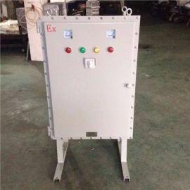 BQX52防爆电动機变频調速箱
