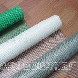 供应增强网格布 工程材料增强