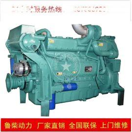 船用柴油机潍柴WP12系列6160动力皮带轮550马力海淡交换器扭矩大