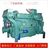 船用柴油機濰柴WP12系列6160動力皮帶輪550馬力海淡交換器扭矩大