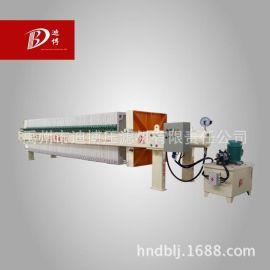 迪博压滤机厂家直供生产污水泥浆处理设备 生活污水脱水压滤机