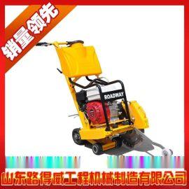 路面切割机 水泥路面切割机 山东路得威 混凝土机械专业厂家混泥土切缝机