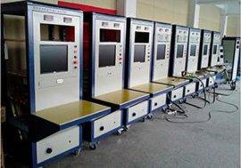 电机定子型式试验台