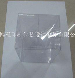 50*50*50MMPVC包装盒