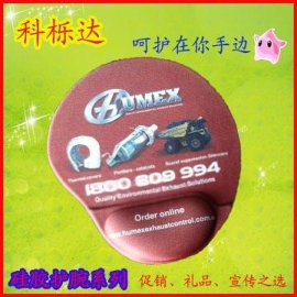 广告鼠标垫 硅胶护腕滑鼠垫 环保硅胶鼠标垫