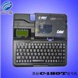 凱標線號機(C-180T線號機)可連接電腦線號機