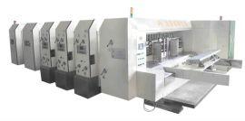 自动纸箱印刷机械