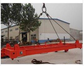 集装箱吊具 起重平衡吊梁 集装箱专用横梁