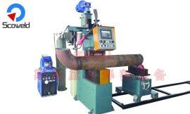 小管径管道预制自动焊机