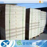 湖南灰板纸厂家(400g450g装修铺地板纸)