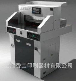 上海香宝XB-AT610EP程控双液压切纸机(德国技术)