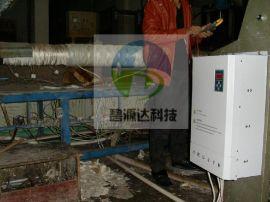 造纸废塑料颗粒机电磁加热器