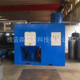 数控切割机烟尘净化器 工业空气净化设备