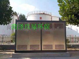 油库油气回收装置,油库油气回收设备