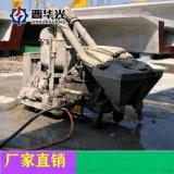 智能压浆台车YG500型数控自动智能压浆系统长宁区厂家