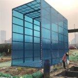 郑州西区8米长洗车机大棚,封闭洗车机现场安装示意图