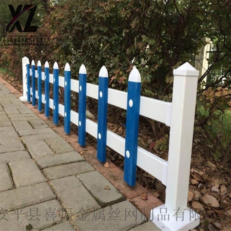 加厚塑钢护栏,草坪护栏立柱,社区草坪防护栏杆
