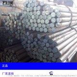 万泽物资20crmo圆钢 钢板 线材 结构钢现货