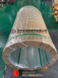 厂家直销5052阳极氧化级铝卷确保氧化效果