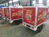 綠科冷鏈三輪車冷藏冷凍保溫三輪車雪糕送貨三輪車