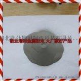 金属合金粉末IN718用于激光熔覆