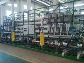 重庆星宝供应RO-X系列反渗透海水、苦咸水淡化设备