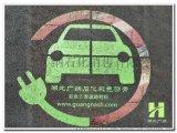 湖北彩色路面防滑材料厂家湖北广纳石化