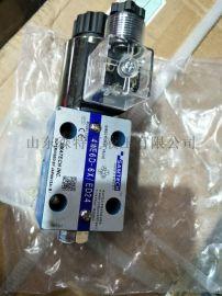 山东森特克液压现货销售力士乐型电磁阀4WE6D-6X-ED24