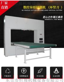普宁海绵自动化数控异形切割机厂家
