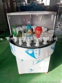 洗瓶机 32头洗瓶设备 玻璃瓶洗瓶机