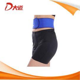 潜水料腰带 健身  腰带 塑身腰带 运动防护腰带